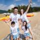 Áo gia đình đi biển Happy Holiday