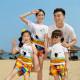 Set áo gia đình Ngồi nhìn biển