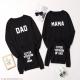 Áo đồng phục gia đình Sweatshirt Dad Mama - Cute Version of.. - Áo gia đình mùa đông Familylove